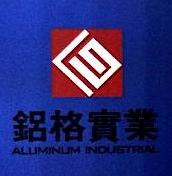 上海铝格实业有限公司 最新采购和商业信息