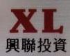 广东兴联投资有限公司 最新采购和商业信息
