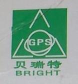 深圳市贝瑞特科技有限公司