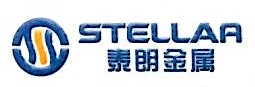 温州泰朗金属有限公司