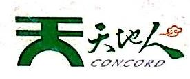 杭州天地人和休闲用品有限公司 最新采购和商业信息