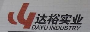 广东达裕实业有限公司