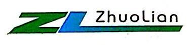 深圳市卓联电子有限公司 最新采购和商业信息