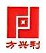 深圳市方兴利房地产开发有限公司 最新采购和商业信息