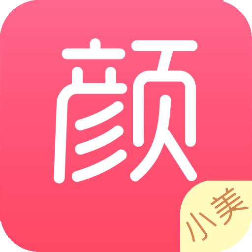 江苏小美医药科技有限公司