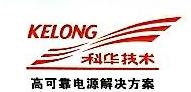 北京耀华伟业科技有限公司 最新采购和商业信息