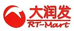 昆山润华商业有限公司 最新采购和商业信息