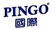广东星悦整装家居用品有限公司 最新采购和商业信息