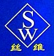 嘉善丝维经编针纺有限公司 最新采购和商业信息