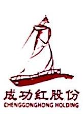 吴忠成功葡萄苗木有限公司 最新采购和商业信息