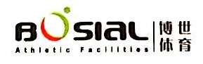 广州博世体育发展有限公司 最新采购和商业信息