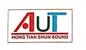 广州市宏天舜电子科技有限公司 最新采购和商业信息