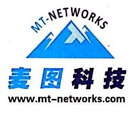 上海麦图信息科技有限公司 最新采购和商业信息