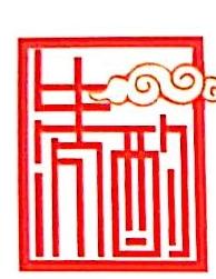 南京清酌酒业有限公司 最新采购和商业信息