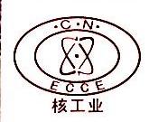 核工业桂林工程勘察院 最新采购和商业信息