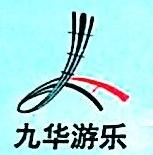 北京九华游乐设备制造有限公司
