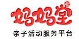 北京傲世创想文化传媒有限公司 最新采购和商业信息