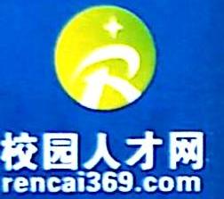 郑州大智企业营销策划有限公司 最新采购和商业信息