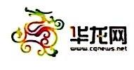 重庆华龙文惠信息技术服务有限公司 最新采购和商业信息