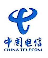 中国电信股份有限公司吉安分公司 最新采购和商业信息