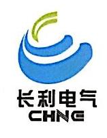 长沙电机厂有限责任公司 最新采购和商业信息