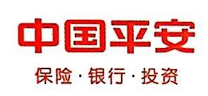 云南白药大理置业有限公司