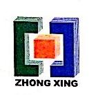 深圳市中兴房地产开发有限公司 最新采购和商业信息