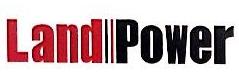 武汉朗德电气有限公司 最新采购和商业信息
