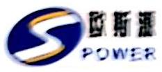 深圳市欧斯源科技有限公司 最新采购和商业信息