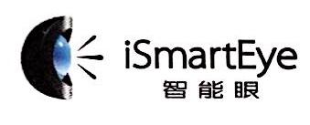 深圳市迈悍德实业有限公司 最新采购和商业信息