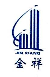 江苏金祥建设工程有限公司 最新采购和商业信息