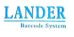 苏州雷德信息科技有限公司 最新采购和商业信息