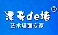 上海银之帆装饰材料有限公司 最新采购和商业信息