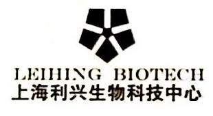 上海利兴生物科技中心 最新采购和商业信息