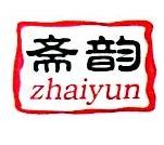 北京斋韵旅游开发有限公司 最新采购和商业信息