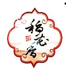 五常市佳尧米业有限公司 最新采购和商业信息