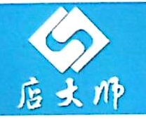 广州店大师企业管理咨询有限公司 最新采购和商业信息