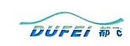 桐乡九州量子通信股份有限公司 最新采购和商业信息
