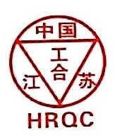 南京欢荣企业管理服务有限公司 最新采购和商业信息