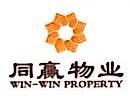 浙江同赢物业管理有限公司 最新采购和商业信息