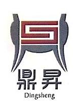 宁波江北鼎升照相器材有限公司 最新采购和商业信息