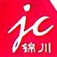 瑞安市锦川门窗五金有限公司 最新采购和商业信息