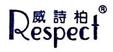 鹤山市威诗柏胶粘制品有限公司 最新采购和商业信息