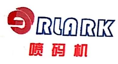 北京中科博讯科技发展有限公司 最新采购和商业信息