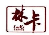 贵州林卡香辣制品有限公司 最新采购和商业信息