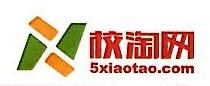 南京菲斯通电子商务有限公司