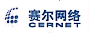 赛尔网络有限公司河北分公司 最新采购和商业信息