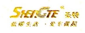 南昌市途锐汽车用品有限公司 最新采购和商业信息