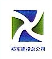 郑州新发展基础设施建设有限公司