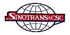 内蒙古中外运报关有限公司 最新采购和商业信息